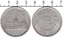 Изображение Монеты Египет 25 пиастров 1956 Серебро XF Национализация  Суэц