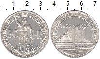 Изображение Монеты Бельгия 50 франков 1935 Серебро UNC-