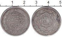 Изображение Монеты Афганистан 1 рупия 1911 Серебро XF-
