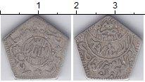 Изображение Монеты Йемен 1/8 риала 1947 Серебро XF-