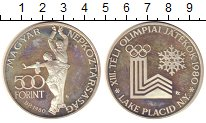 Изображение Монеты Венгрия 500 форинтов 1980 Серебро UNC-