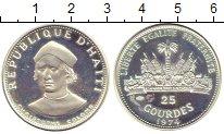 Изображение Монеты Гаити 25 гурдес 1974 Серебро XF Христофор  Колумб