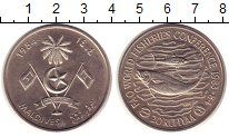 Изображение Монеты Мальдивы 20 руфий 1983 Медно-никель XF