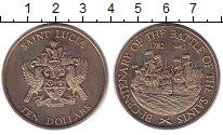 Изображение Монеты Сент-Люсия 10 долларов 1982 Медно-никель UNC