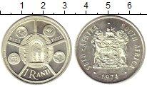 Изображение Монеты ЮАР 1 ранд 1974 Серебро XF 50 - летие  чеканки