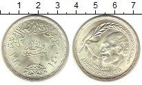 Изображение Монеты Египет 1 фунт 1980 Серебро XF Египетско - Израильс