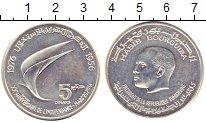 Изображение Монеты Тунис 5 динар 1976 Серебро UNC 25 - летие  независи