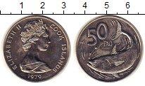 Изображение Монеты Острова Кука 50 центов 1979 Медно-никель XF Елизавета II.  ФАО