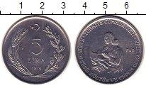 Изображение Монеты Турция Турция 1976 Железо UNC