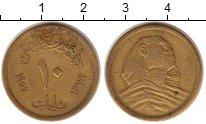 Изображение Монеты Египет 10 миллим 1957 Латунь XF