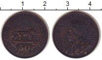 Изображение Монеты Великобритания Восточная Африка 50 центов 1924 Серебро VF