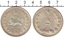 Изображение Монеты Иран 5 риалов 1311 Серебро XF