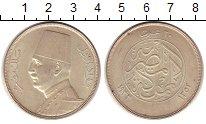 Изображение Монеты Египет 20 пиастров 1933 Серебро XF