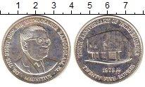 Изображение Монеты Маврикий 25 рупий 1978 Серебро UNC