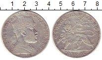 Изображение Монеты Эфиопия 1 бирр 1895 Серебро XF-