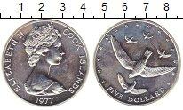 Изображение Монеты Острова Кука 5 долларов 1977 Серебро UNC