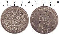 Изображение Монеты Бутан 3 нгултрума 1979 Медно-никель XF
