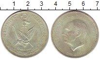 Изображение Монеты Турция 10 лир 1960 Серебро XF