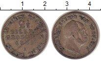 Изображение Монеты Пруссия 2 1/2 гроша 1862 Серебро VF