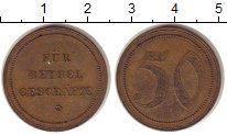 Изображение Монеты Германия 50 пфеннигов 0 Медь XF