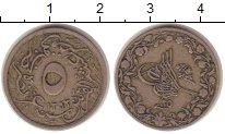 Изображение Монеты Египет 5/10 кирша 1293 Медно-никель VF