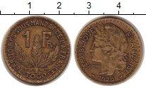 Изображение Монеты Того 1 франк 1925 Латунь XF