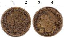 Изображение Монеты Того 1 франк 1926 Латунь XF