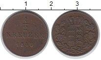 Изображение Монеты Вюртемберг 1/2 крейцера 1849 Медь XF-