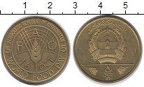 Изображение Монеты Афганистан 5 афгани 1981 Латунь UNC