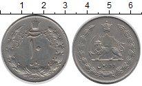Изображение Монеты Иран 10 риалов 1952 Медно-никель XF