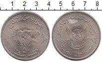 Изображение Монеты Судан 50 гирш 1972 Медно-никель UNC- работа в поле