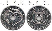 Изображение Монеты Папуа-Новая Гвинея 1 кина 1975 Медно-никель UNC- Крокодилы