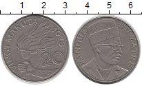 Изображение Монеты Конго Заир 20 макута 1973 Медно-никель XF