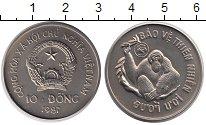 Изображение Монеты Вьетнам 10 донг 1987 Медно-никель UNC- Защитим  дикую  прир