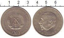 Изображение Монеты ГДР 20 марок 1971 Медно-никель XF+ Генрих  Манн