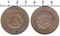 Изображение Монеты ГДР 20 марок 1971 Медно-никель XF+