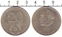 Изображение Монеты ГДР 20 марок 1973 Медно-никель XF+