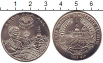 Изображение Монеты Лаос 1.200 кип 1995 Медно-никель UNC 50 - летие  ФАО