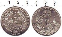 Изображение Монеты Лаос 1200 кип 1995 Медно-никель UNC-