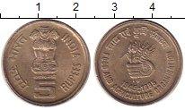 Изображение Монеты Индия Индия 1995 Медно-никель UNC-
