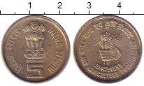 Изображение Монеты Индия 5 рупий 1995 Медно-никель UNC-