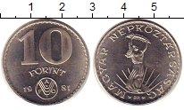 Изображение Монеты Венгрия 10 форинтов 1981 Медно-никель UNC-