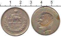 Изображение Монеты Иран 10 риалов 1967 Медно-никель XF