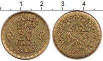 Изображение Монеты Марокко 20 франков 1371 Латунь UNC-