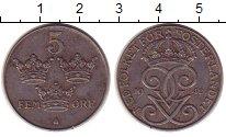 Изображение Монеты Швеция 5 эре 1942 Железо XF