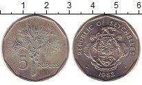 Изображение Монеты Сейшелы 5 рупий 1982 Медно-никель UNC-