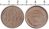 Изображение Монеты Непал 2 рупии 1982 Медно-никель UNC-