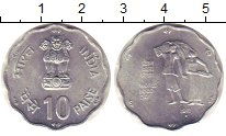 Изображение Монеты Индия 10 пайса 1981 Алюминий UNC-