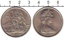 Изображение Монеты Новая Зеландия 50 центов 1967 Медно-никель UNC