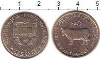 Изображение Монеты Португалия 5 эскудо 1983 Медно-никель XF